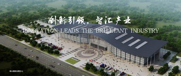 2017年第13届中国(梁山)专用汽车展览会将于9月17至19日在山东省梁山县举行